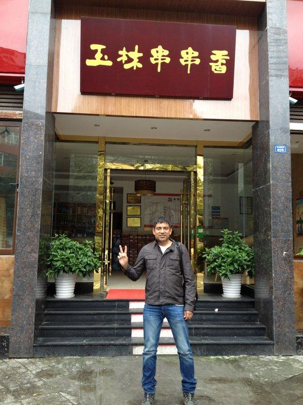 large_CameraAwesomePhoto_111_.jpg