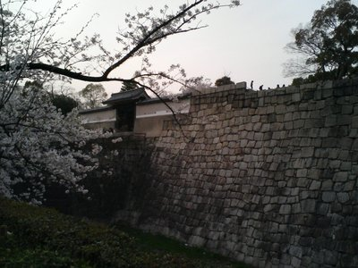 Osaka Castle Walkway