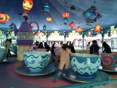 Spinning Teacups