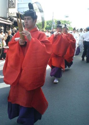 Red Parade