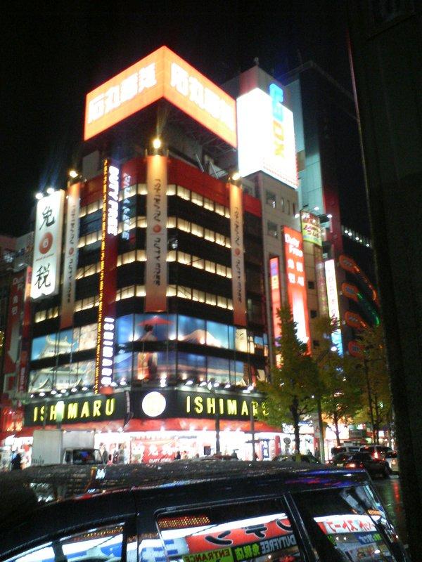 Akihabara II