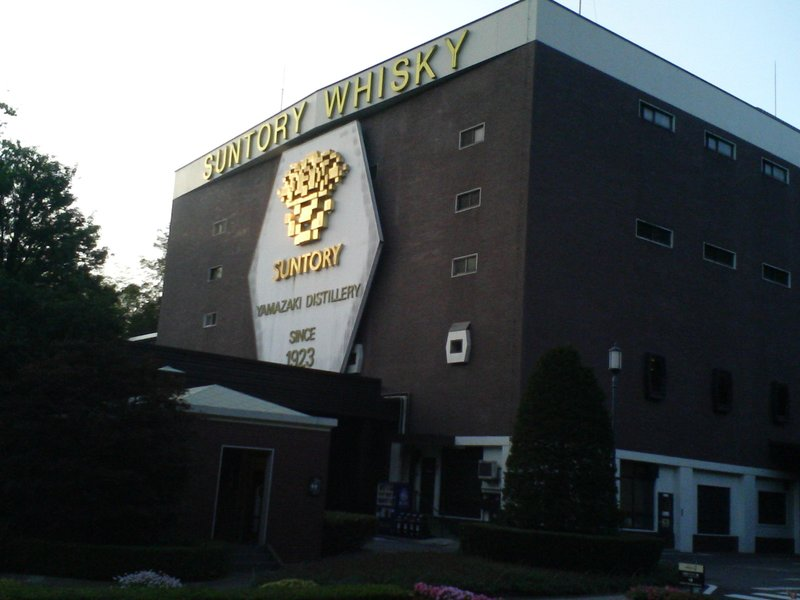 Suntroy Whisky Factory