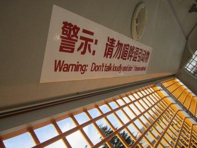 blogShanghai0006