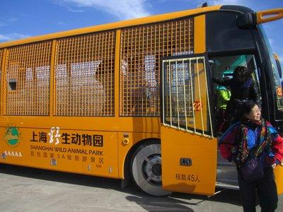 blogShanghai0017