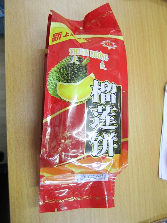 large_Durian1.jpg