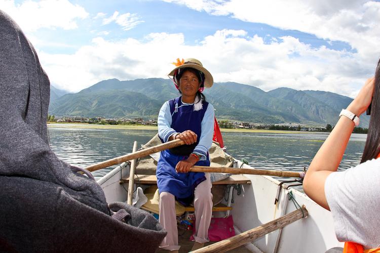 Bai rower