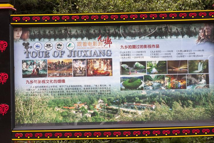 Jiuxiang Cave Tour