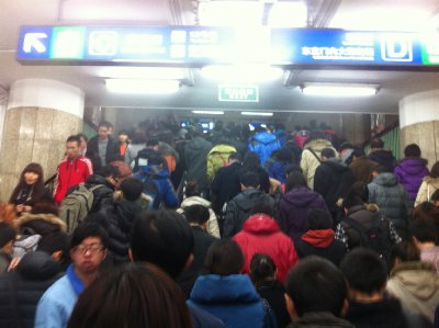 9__Beijing_Subway.jpg