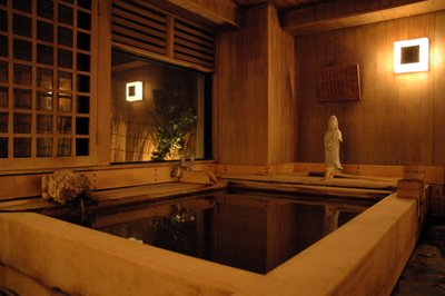 ryokan bath
