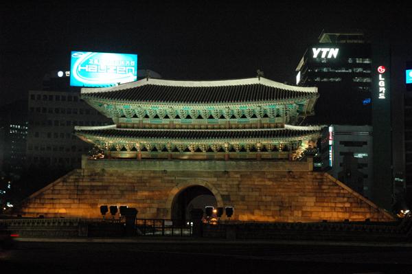 namdaemun, seoul
