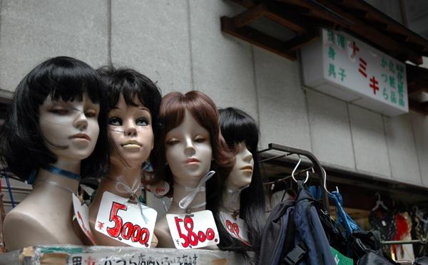 japanese beauties?