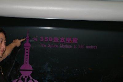IMGP0335