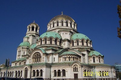 East Orthodox Church Sofia Bulgaria