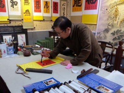 Calligraphy master descendant of Manchurian emperor writes characters in Jingshan Park Beijing