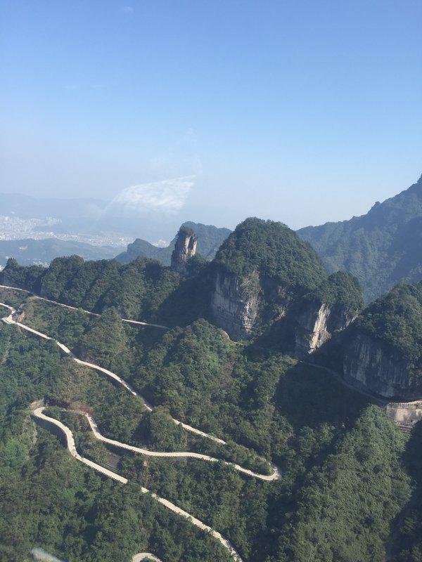 Tianmen Mountain National Park Zhangjiajie Hunan province