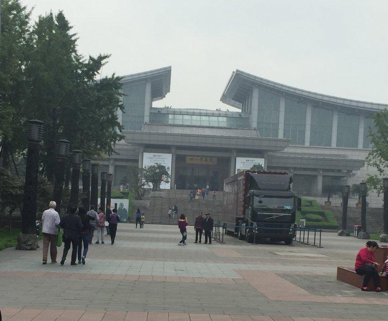 Museum in Chengdu