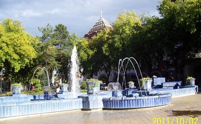 The Blue Fountain Subotica Serbia