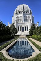Bahai House of Worship in Chicago