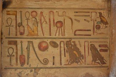 Egypte--tempel Karnak-3
