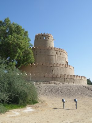 Al Jahili fort