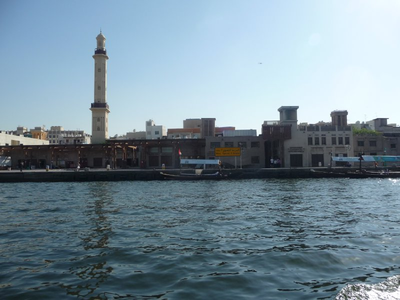 Textile souk from the water