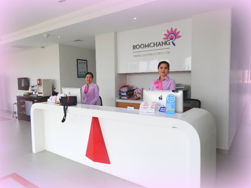Roomchang Dental Clinic