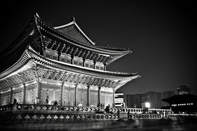 Gyeongbokgung Palace