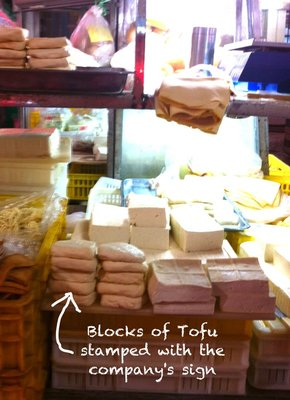 Tofu stall, Xiamen, China