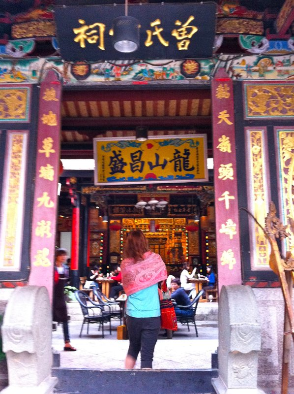 The temple cafe, Xiamen, China