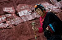 Tibetan lady