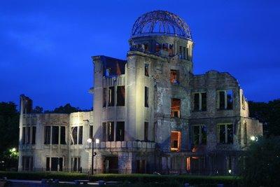 A-dome, Hiroshima