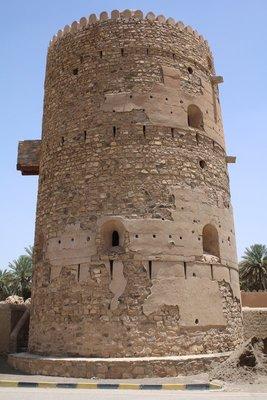 Al Wasil Fort