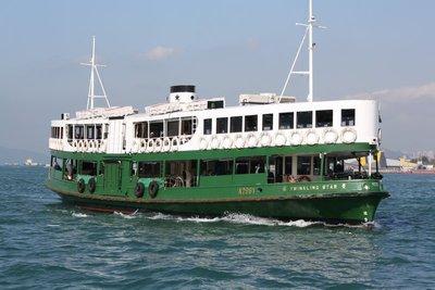 Star Ferry, Hong Kong, January 2012