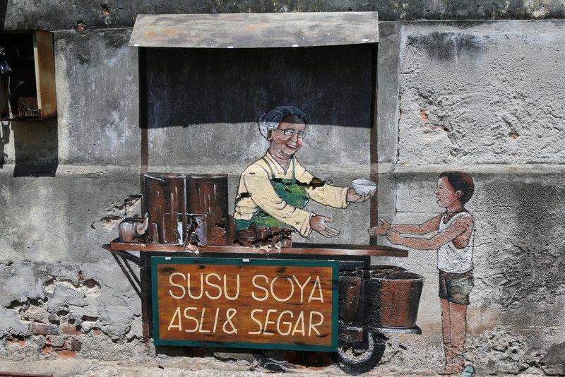 Street Art Stall