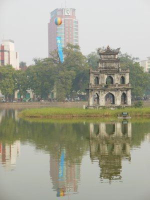 Hoan Lake