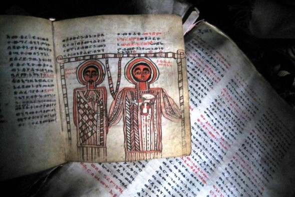 10th century Ethiopian Bible