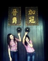 Tjong A Fie's Guides