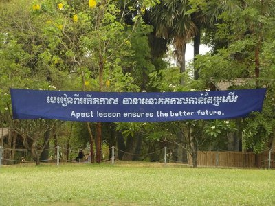 Banner at the Killing Fields, Phnom Penh Cambodia