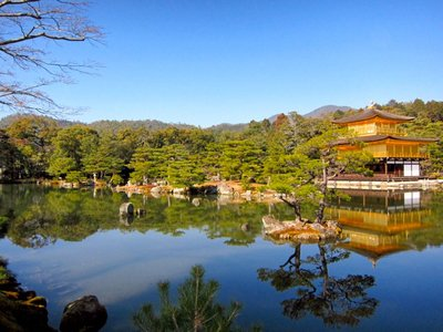 The Golden Pavilion in Kyoto Japan