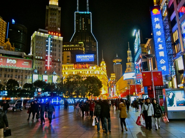 large_Downtown_Shanghai.jpeg