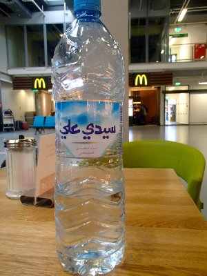 McDonalds goes Muslim