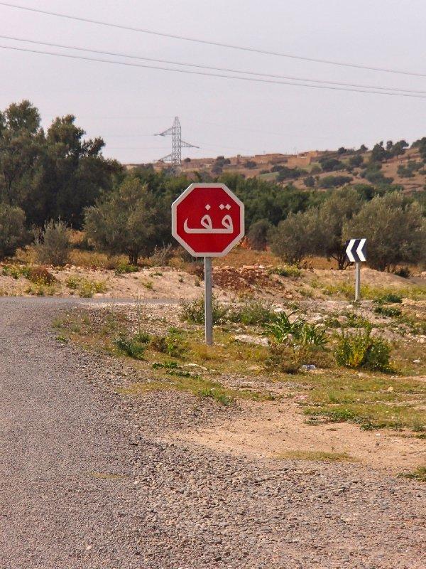 Stop!