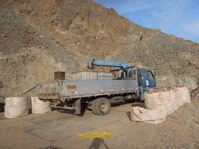 Nazca_21.jpg
