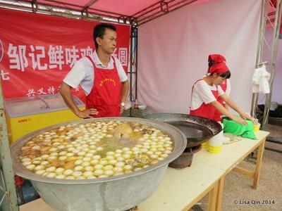 More Guizhou street eats
