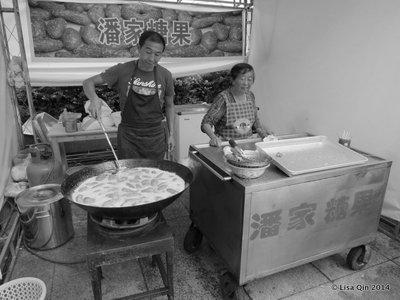 Guizhou street eats