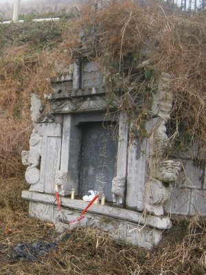 Yeye's Grave