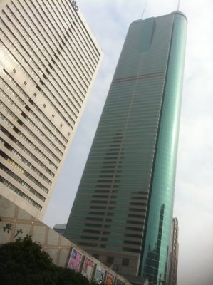 used to be the tallest building in Shenzhen