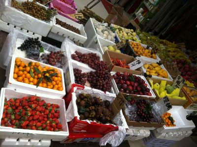 one side of the fruit stand