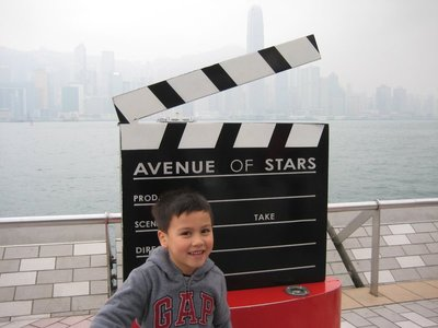 Skyler at Ave. of Stars