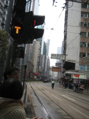 street view of Hongkong